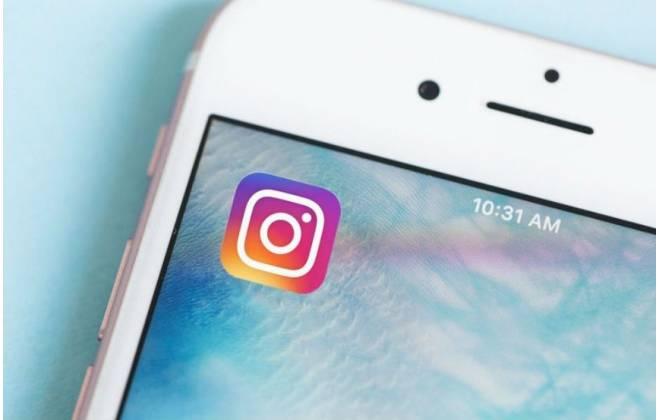 Instagram novo logo depois de atualização