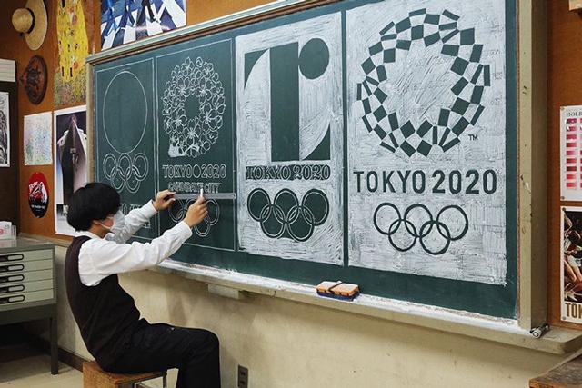 Desenho em lousa sobre Tóquio