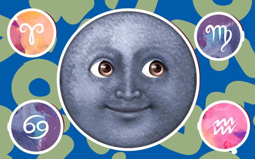 Lua no signo entenda