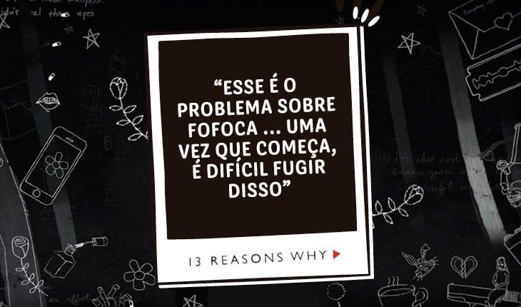 Frases Da Segunda Temporada De 13 Reasons Why