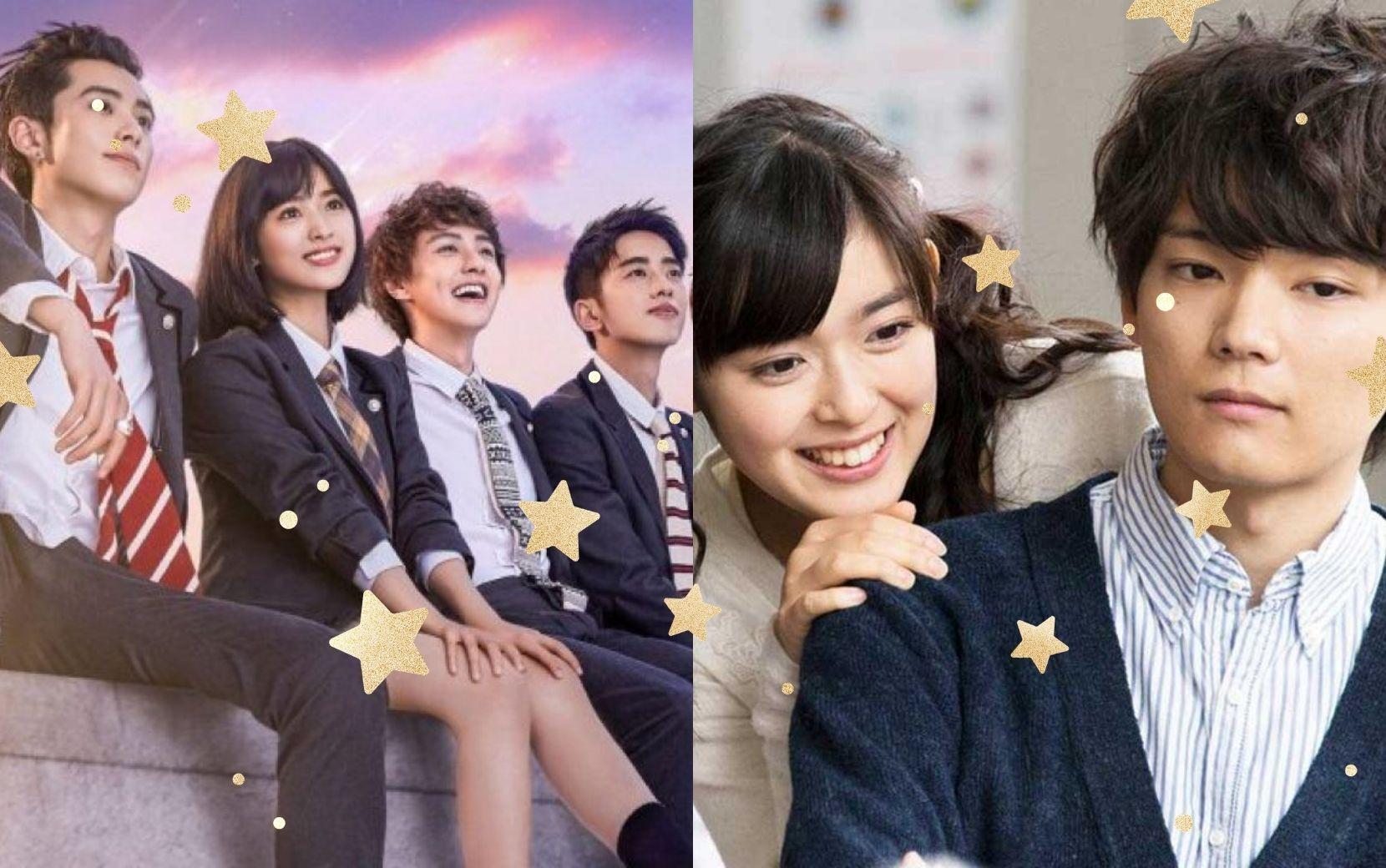 Dorama: saiba tudo sobre a febre dos dramas asiáticos!